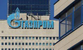 Капитализация «Газпрома» превысила 5 трлн руб. впервые за восемь лет