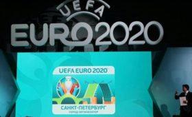 Дляболельщиков Евро-2020 будет введен безвизовый режим
