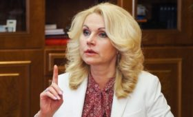 Голикова заявила о модернизации социального контракта для бедных россиян