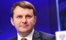 Орешкин исключил техническую рецессию во второй половине года