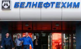Минск заявил об остановке транзита нефти в направлении Украины и Польши