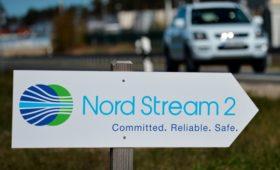Оператор «Северного потока—2» допустил перенос сроков завершения проекта