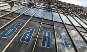 ФАС обеспокоилась огосударствлением банковского сектора