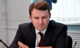 Орешкин предложил сообщать силовикам о случаях давления на Росстат
