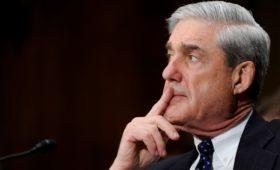 NYT узнал о решении проверить законность расследования Мюллера