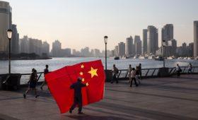Китай объявил об ответном повышении пошлин на товары из США на $60 млрд