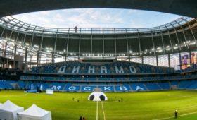 «Динамо» вернется народной стадион