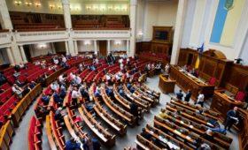 62 депутата Рады обжаловали указ Зеленского о роспуске парламента