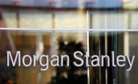 Morgan Stanley назвал дату прекращения работы в России
