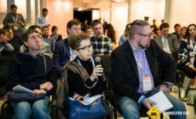 Connected Car Conference состоится уже завтра в Москве. Полная программа уже сформирована
