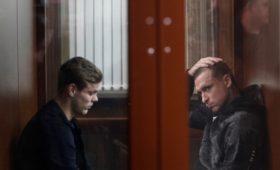 Адвокат Ромашов рассказал, почему Кокорину иМамаеву недадут УДО