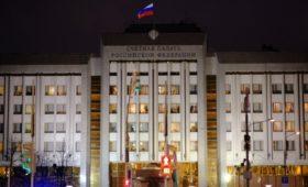 Счетная палата раскритиковала медленное освоение денег на нацпроекты