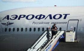 Из глобального рейтинга Forbes выпали «Аэрофлот» и «Уралкалий»