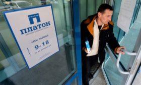 Производители продуктов указали на риск роста цен из-за тарифов «Платона»