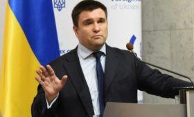 Климкин раскрыл идею России передать корабли и моряков Киеву до суда