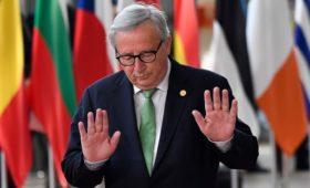 Евросоюз перешел к кадровым вопросам