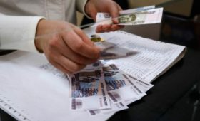 Минэкономразвития предложило ввести контроль за расходами россиян