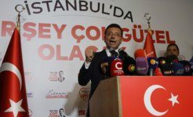 Кандидат от партии Эрдогана проиграл выборы мэра Стамбула