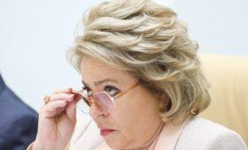 Матвиенко попросила министра не превращать Минвостокразвития в совнархоз