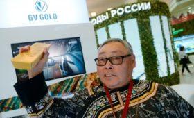 Китайские инвесторы начали переговоры о покупке доли в GV Gold