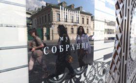 РСПП выразил глубокую озабоченность обысками в музее Давида Якобашвили
