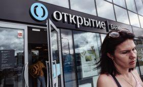 В деле обанкротившейся «Яшма золото» появилось хищение у банка «Открытие»