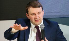 Орешкин рассказал о своем видении будущего глобального кризиса