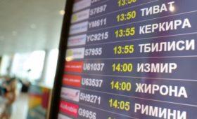 В Грузии ответили на запрет российским авиакомпаниям на полеты в страну