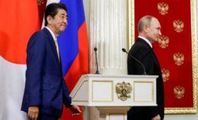СМИ узнали о проблемах с договором по проектам России и Японии на Курилах