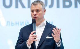 «Нафтогаз» усомнился в возможности «Газпрома» дать 25% скидки на газ