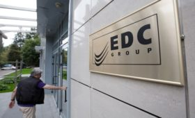 РФПИ приостановил переговоры о покупке доли в Eurasia Drilling