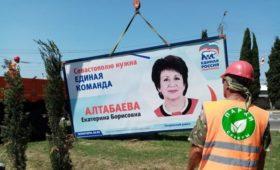 Турчак обвинил власти Севастополя в демонтаже агитации «Единой России»