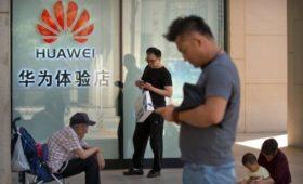 Huawei через суд потребовала от США вернуть изъятое оборудование