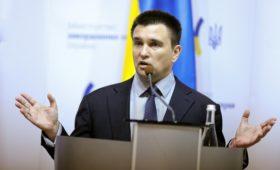 Климкин сообщил об отзыве посла Украины в Совете Европы