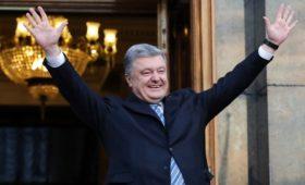 Украинский суд признал действия Порошенко неконституционными