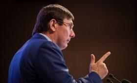 Луценко пообещал арестовать подозреваемого по делу MH17