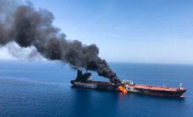 CNN сообщил о попытках Ирана сбить дрон США перед атакой на танкеры