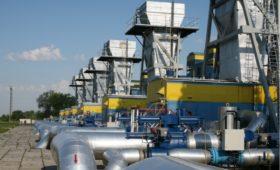 «Укртрансгаз» предупредила о чрезвычайной ситуации с газом на Украине