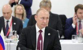 Путина пригласили наигру порегби между сборными России иЯпонии