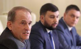 Медведчук без ведома Зеленского договорился о передаче пленных в Донбассе