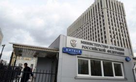 Минюст признал нежелательной организацией фонд русских эмигрантов в США