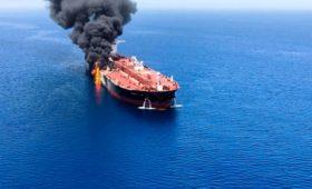 США собрали доказательства причастности Ирана к атаке на танкеры