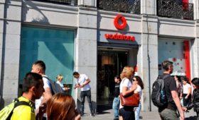 СМИ узнали о плане госкомпании Азербайджана купить «дочку» МТС на Украине