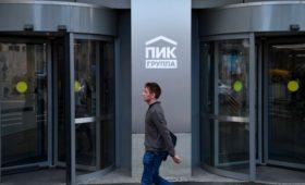ВТБ увеличила долю в группе компаний ПИК в три раза