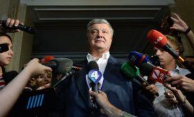 Порошенко заявил об утечках сведений из украинских уголовных дел в Россию