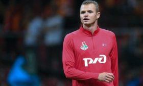 «Локомотив» объявил обуходе Тарасова