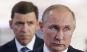 Bloomberg описал сценарий с «расширенным премьерством» Путина с 2024 года