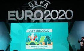 Госдума приняла закон оштрафах запродажу поддельных билетов наЕвро-2020