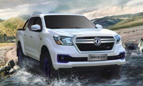 Пикап Dongfeng оказался на шаг впереди родственных Nissan Navara и Mercedes X-Class