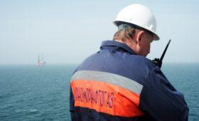 «Нафтогаз» попросил трибунал взыскать с России $5,2 млрд за Крым